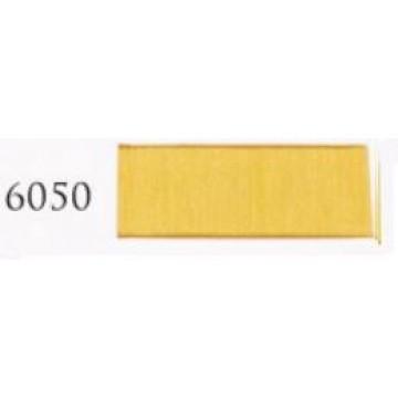 Arras 6050