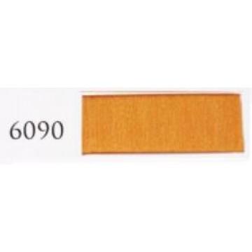 Arras 6090