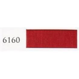 Arras 6160